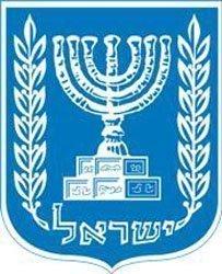 Герб Израиля