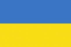 герб и флаг украины картинки