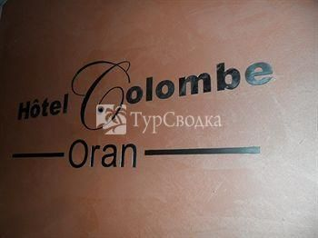 Hotel Colombe 4*
