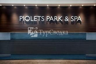 Ahotels Piolets Park & Spa 4*
