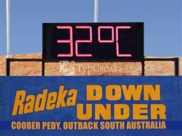 Radeka Backpackers Inn Coober Pedy 3*