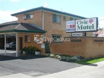 Civic Motel Grafton 3*