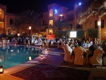 Novotel Al Dana Resort 4*