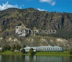 South Thompson Inn Kamloops 4*