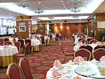 GaoXin Business Hotel 4*