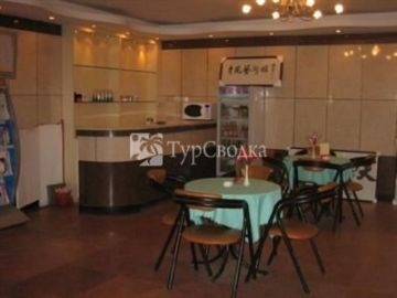 Industry and Commercial Hotel Beijing 3*