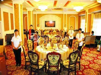 Dunhuang Hotel 3*