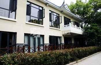 Hangzhou Santai Resort 3*