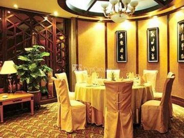 Guangdong Foreign Businessmen Club/Hotel 4*