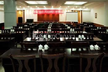 Sightseeing Holiday Hotel Harbin 3*
