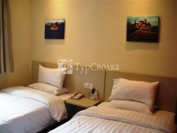 Hanting Express Hotel Xi'an North Avenue 2*
