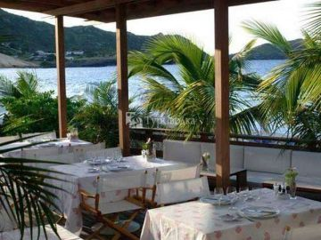 Hotel Saint-Barth Isle de France 4*