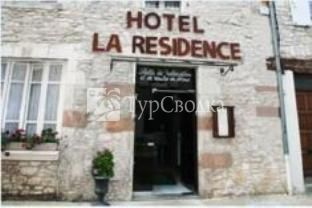 Hotel La Residence Souillac 2*