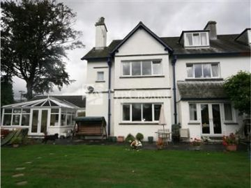 Red Bank Guest House Ambleside 5*