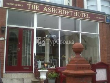 The Ashcroft Hotel 2*