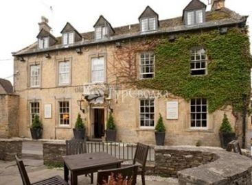 The Old Manse Hotel 4*