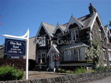 Elim Bank Hotel Bowness-on-Windermere 3*