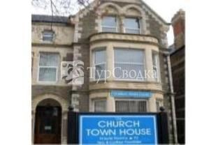 Church Townhouse Cardiff 3*