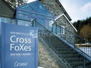 Cross Foxes Bar Grill Rooms Dolgellau 5*