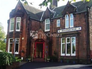 Huntingdon House Hotel Dumfries (Scotland) 3*