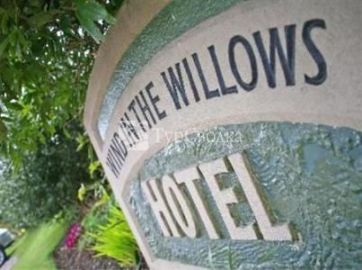 The Wind in the Willows Hotel Glossop 2*