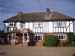 Harwood Guest House 4*