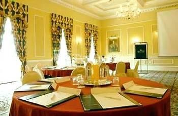 Thainstone House Hotel Inverurie 4*