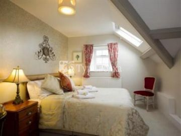 The Grange Guest House Keswick (England) 5*