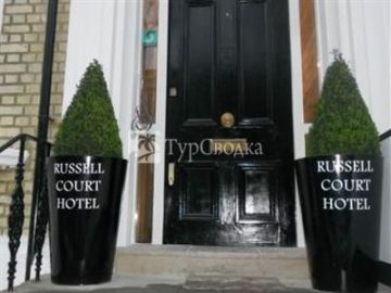 Russell Court Hotel London 3*