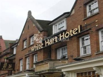 The White Hart Hotel Newmarket (England)