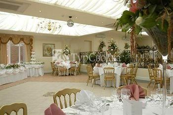 Ardmore House Hotel St Albans 3*