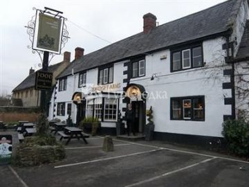 The Somerset Arms 4*