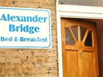 The Alexander Bridge Bed & Breakfast 2*