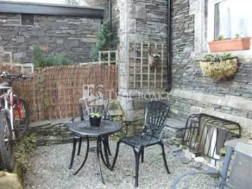 Cambridge House Guest House Windermere 4*