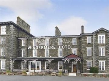 Windermere Hotel 3*
