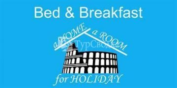 A Room for Holiday Rome 1*