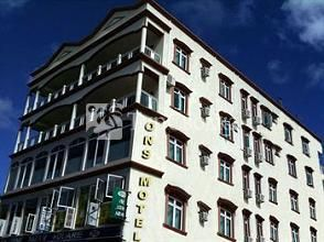 ONS Motel & Guest House 3*