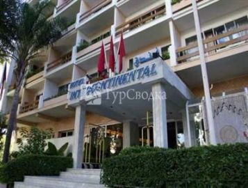 InterContinental Hotel Tangier 4*