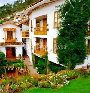Hostal Pension Alemana 3*