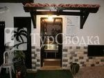 Guest House Sao Pedro Moel 3*