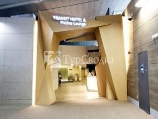Incheon Airport Transit Hotel 4*