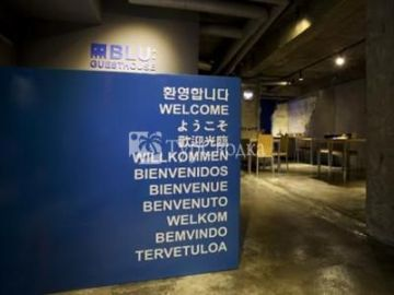 Blu Guest House 2 Sinchon 1*