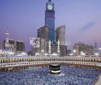 Makkah Clock Royal Tower, A Fairmont Hotel 5*