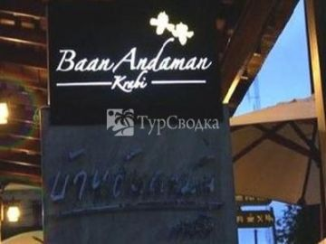 Baan Andaman Krabi Bed And Breakfast 3*
