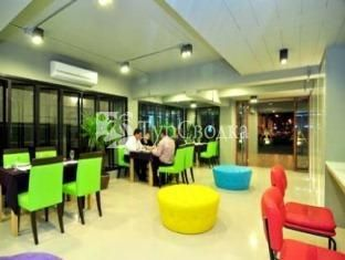 The Blueco Hotel Phuket 2*