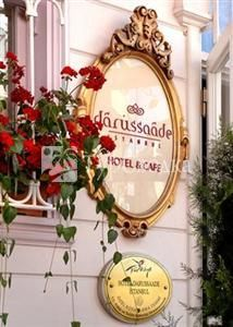 Hotel Darussaade Istanbul 4*