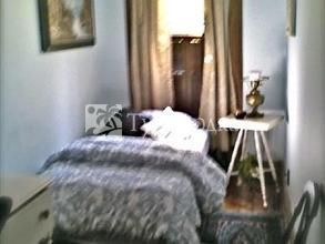 Sankofa Aban Bed and Breakfast New York City 2*