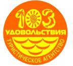 первый отзвывы о турфирме мегополис нижний новгород группа Агата Кристи